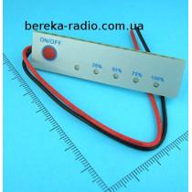 Індикатор рівня заряду 3-х акумуляторів 12.6V (0-20%-50%-75%-100%)