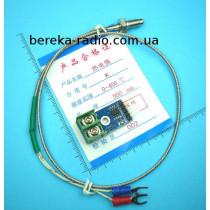 Термопара К-типу з цифровим підсилювачем на MAX6675, Ucc=3-5.5V, 0*C-1024*C, крок 0.25*С SPI