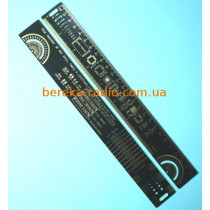 Лінійка радіоконструктора PCB Ruler 25 см