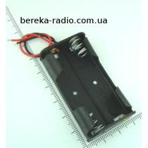 Корпус для батарей 2 х AA з дротом