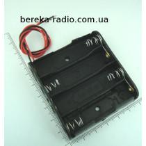 Корпус для батарей 4 х AA, 1 ряд з проводом 15 см