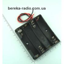 Корпус для батарей 4 х AAA, 1 ряд з дротом