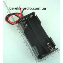 Корпус для батарей 4 х AAA, 2 ряди з дротом