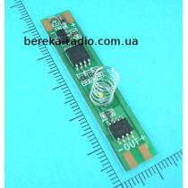 M296A-10WW Сенсорний дімер для профілю з пам`яттю, I=5A, пружина 20мм