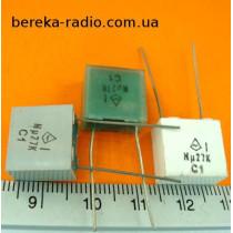 К73-24 0.27 mF 100V (+-10%)
