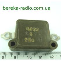 КСО-8-250V-0.022mF+-5% (79)