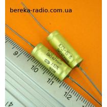 К73-15В 0.047mF 100V (10%)