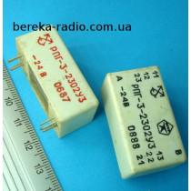 РПГ-3-2302У3 -24В (87-88р)