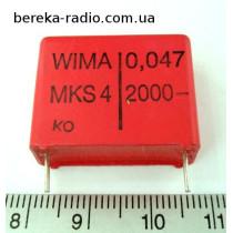 47 nF 2000V MKS4