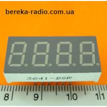 653 4-х цифр. інд, 0.36