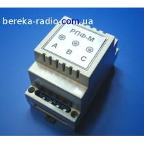 РПФ-М  Реле пропадання фази модернізоване (380V), корпус DIN