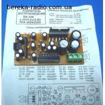 Підсилювач відтворення на  ВА328 з ПНЧ 2х12 Вт на TDA2004