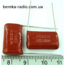 6800 pF 2000V CBB-81 (5%) (поліпропіленові), Weidy (22.5mm)