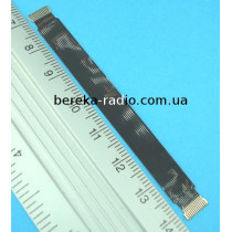 Шлейф SONY 14pin/75mm крок 0.5mm F/F