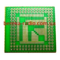 P500/30 (PLCC1)