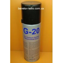 G-20 200ml (препарат для очистки та обезжирювання електроніки)