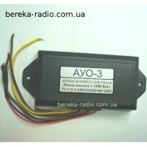 АУО-3 автомат вуличного освітлення (в корпусі)