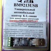 BM9213 Універсальний автомобільний адаптор K-L-лінії USB