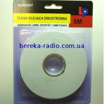 Скотч двохсторонній 20x1.5mm x 5m (NAR0037)