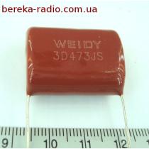 47 nF 2000V (5%) CBB-81