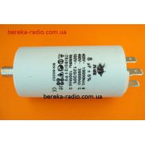 8.0mF/450VAC+-5% CBB-60M /35x65/ (клеми + болт) JYUL