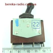 Тумблер ТВ1-2 (коричневий) (демонтаж)