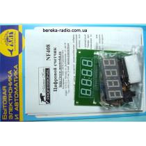NF408 Цифровий лічильник