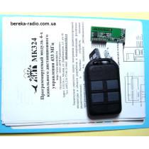 MK324 Програмуючий модуль 4-канального ДУ 433 МГц