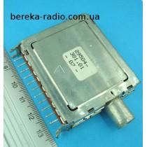 СКВ 29504 GRUNDIC (демонтаж)