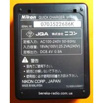8.4V/0.9A NICON MH-23