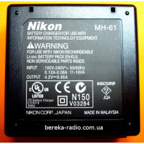 4.2V/0.73A NICON MH-61