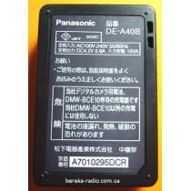 4.2V/0.8A PANASONIC DE-A40
