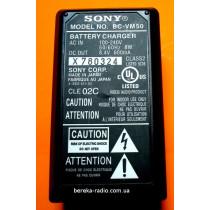 8.4V/0.6A SONY BC-VM50