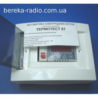 Термотест-07 (-9,9-+99,9*С) (іонні котли, одна фаза)