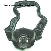 Ліхтарик на голову на 1-му світлодіоді WTE-819