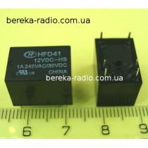 HFD41-012-HS=HM4100F-012-HS (1A, 12V, SPDT, coil power 200mW, 15.7x11x12)