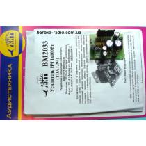 BM2033 Підсилювач НЧ 100Вт (TDA7294)