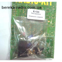 K133 Реле часу релейне 3...150c, 7A/12V, 73x39x25mm