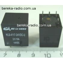 HLS-4117-1C 24VDC (2x10A/14VDC)