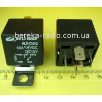 HLS-CMA3-1C DC12V (40A/14VDC) HELISHUN
