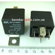 HLS-CMA3-1C DC24V (40A/14VDC)