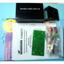 NM6013 Автоматичний вимикач освітлювання на базі датка руху