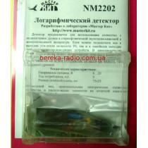 NM2202 Логарифмічний детектор
