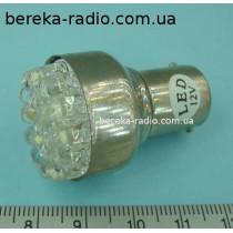 Автолампа LED біла 12V S25-19LED/1156 (ZAR0071)