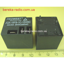 JQX-15FB(4501)-1C-DC12V