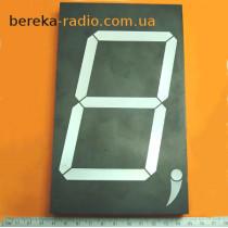 91 KEM-50011-BSR  Цифр. інд. 5
