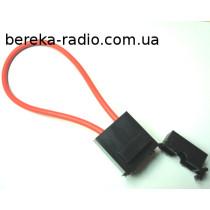 Гніздо запобіжника авто 19mm BSAUGK-5V (VK1-0010, FB-045U, 16-043) з дротом