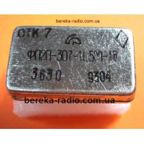 Фільтр ФП2П-307-11.5М-18 (~5~, 93)