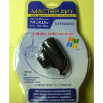 MT6022 Ручна оптична мишка