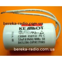 7.5mF/450V +-10% CBB-60 KEMOT (URZ3129)